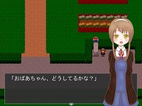 ムソウビョウ Game Screen Shot2
