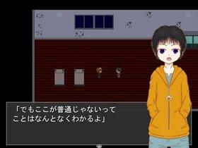 ムソウビョウ Game Screen Shot4