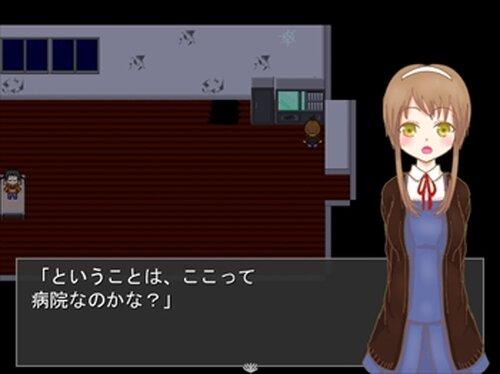 ムソウビョウ Game Screen Shots
