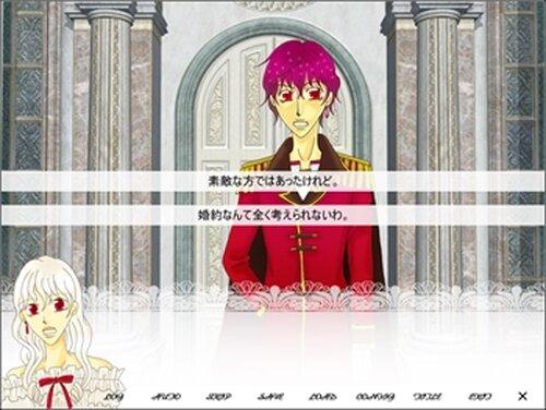 そして、愛しの王子様。 Game Screen Shot3