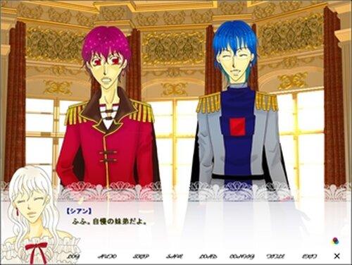そして、愛しの王子様。 Game Screen Shots