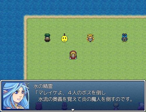 空想ヒーローズ第2話 ~水の精霊VS炎の魔人~ Game Screen Shot1