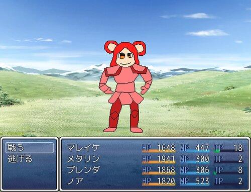 空想ヒーローズ第2話 ~水の精霊VS炎の魔人~ Game Screen Shot2
