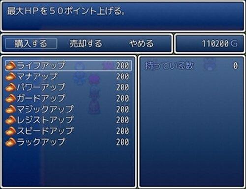 空想ヒーローズ第2話 ~水の精霊VS炎の魔人~ Game Screen Shot4