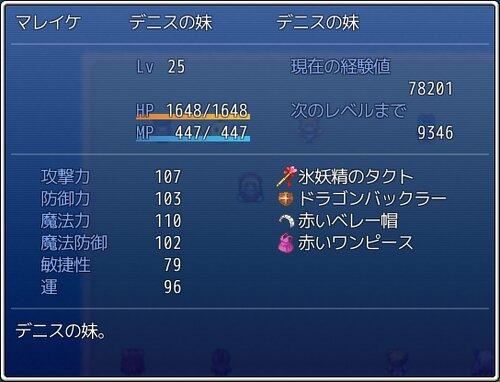 空想ヒーローズ第2話 ~水の精霊VS炎の魔人~ Game Screen Shots