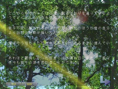 花兎 Game Screen Shot1