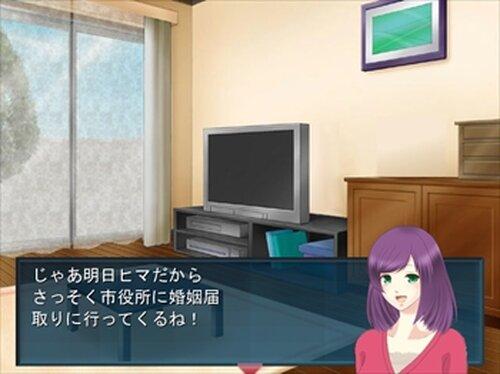 ムリヤージュ Game Screen Shot3