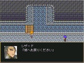クロニクルレジェンド~聖竜王の光剣~ Game Screen Shot3