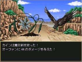 クロニクルレジェンド~聖竜王の光剣~ Game Screen Shot4