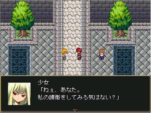 クロニクルレジェンド~聖竜王の光剣~ Game Screen Shots