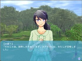 ななつぼし Game Screen Shot3