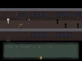 宵ヶ淵月光録 Game Screen Shot3