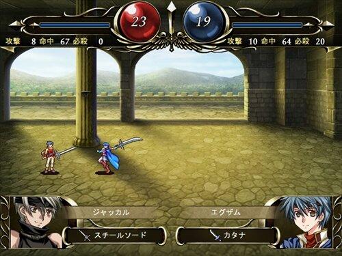 決意の剣 Game Screen Shot1