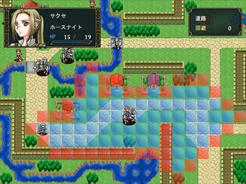 決意の剣 Game Screen Shot2