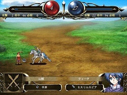 決意の剣 Game Screen Shot4