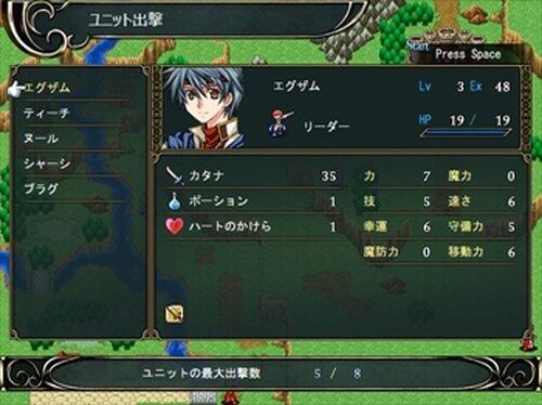決意の剣 Game Screen Shot5
