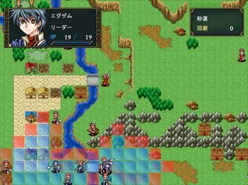 決意の剣 Game Screen Shots
