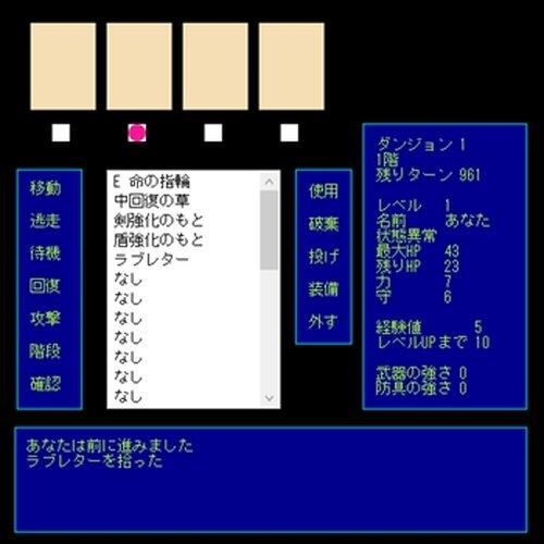 萌えっとダンジョン2 Game Screen Shot3