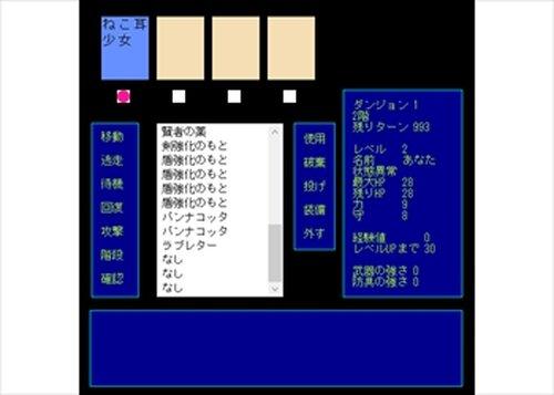萌えっとダンジョン2 Game Screen Shots