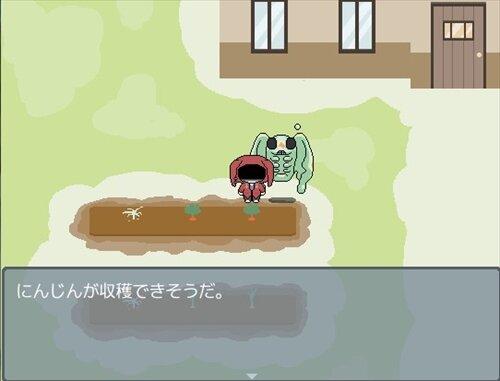 if.C Game Screen Shot1