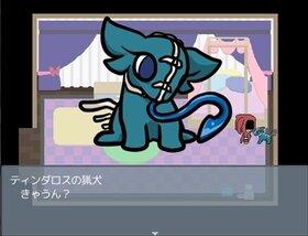 if.C Game Screen Shot3