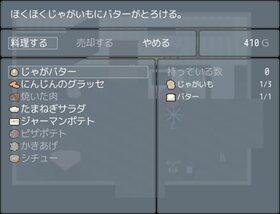 if.C Game Screen Shot4