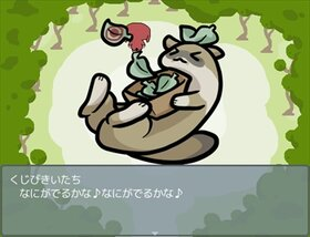 if.C Game Screen Shot5