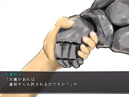 BATTLE OF NEET -復讐の火種- Game Screen Shot