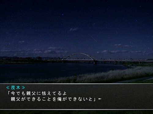 BATTLE OF NEET -復讐の火種- Game Screen Shot4