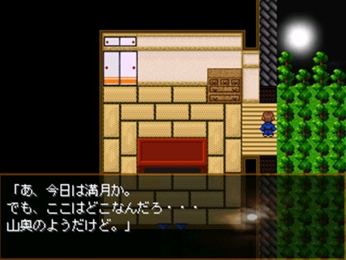 夢幻夜 Game Screen Shot1