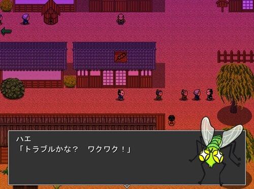 まみ蔵妖怪捕帖 Game Screen Shot1