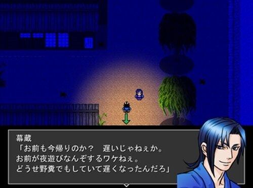 まみ蔵妖怪捕帖 Game Screen Shot3