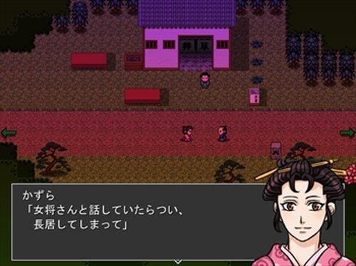 まみ蔵妖怪捕帖 Game Screen Shot4