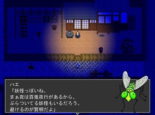 まみ蔵妖怪捕帖 Game Screen Shots