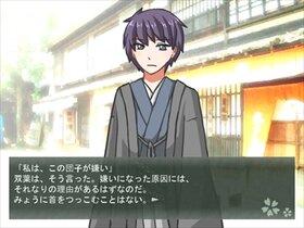 若葉萌ゆ Game Screen Shot3