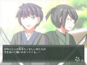 若葉萌ゆ Game Screen Shot5