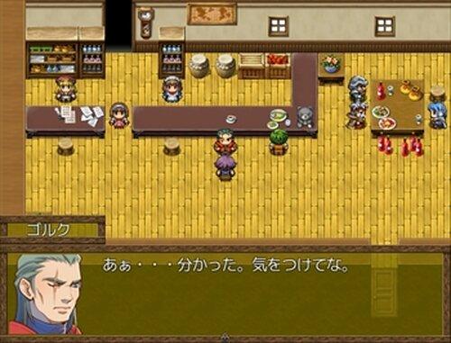 Gene Record Game Screen Shot2