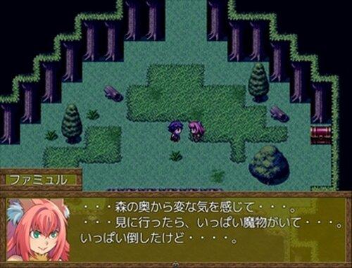 Gene Record Game Screen Shot3