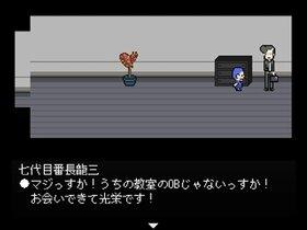 青二才ぼっくマン2 Game Screen Shot3