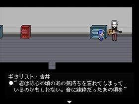 青二才ぼっくマン2 Game Screen Shot5