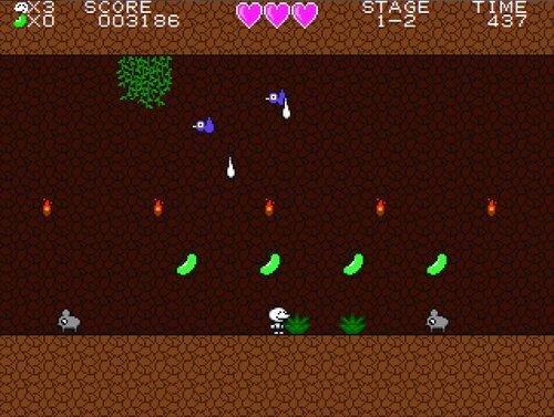モロコシくんの冒険~おおきなイモといたずらドラゴン~ Game Screen Shot