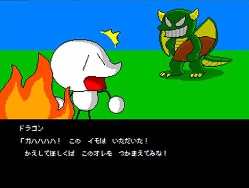 モロコシくんの冒険~おおきなイモといたずらドラゴン~ Game Screen Shot2