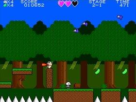 モロコシくんの冒険~おおきなイモといたずらドラゴン~ Game Screen Shot5