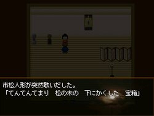夢幻夜 Game Screen Shots