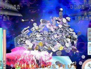 深海落貨 Game Screen Shot
