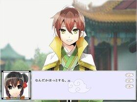 管子春秋 Game Screen Shot5