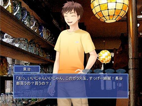 水平線のファントム Game Screen Shot1