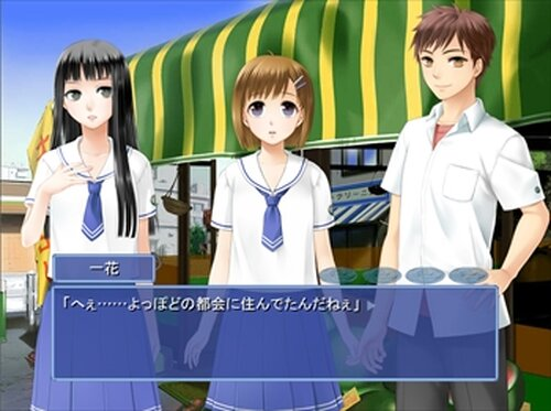 水平線のファントム Game Screen Shot2