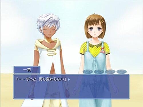 水平線のファントム Game Screen Shot3