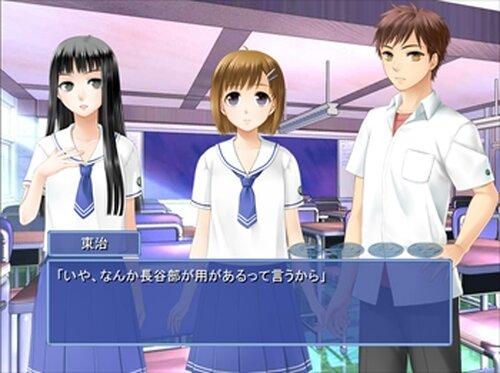 水平線のファントム Game Screen Shot4